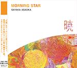 discography_yuzakura